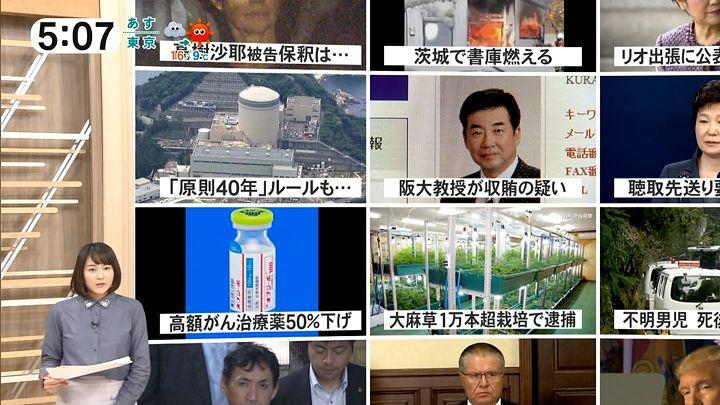 nagaoako20161116_04.jpg