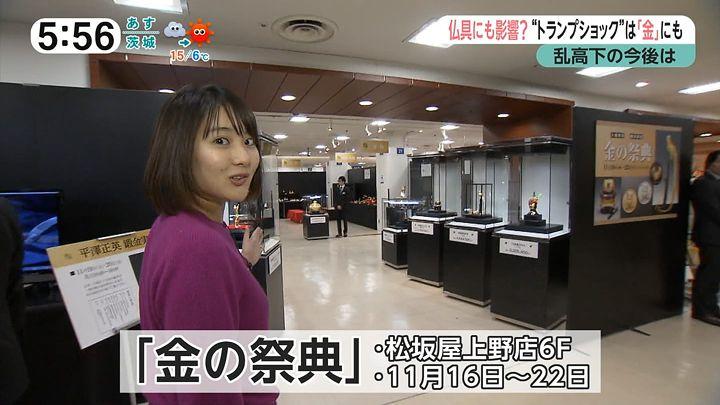 nagaoako20161116_05.jpg