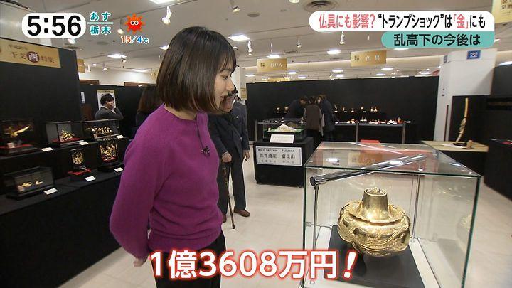 nagaoako20161116_06.jpg