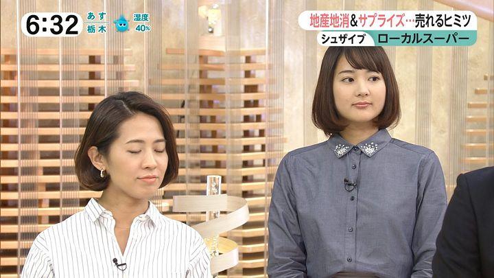 nagaoako20161116_07.jpg