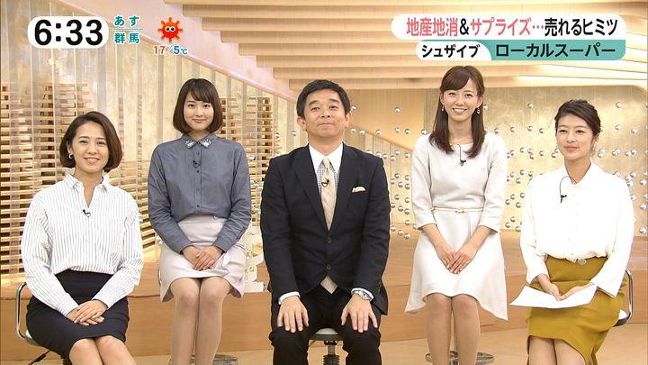 nagaoako20161116_08.jpg