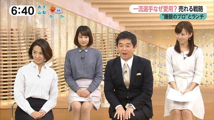 nagaoako20161116_09.jpg