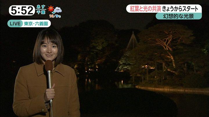 nagaoako20161117_06.jpg