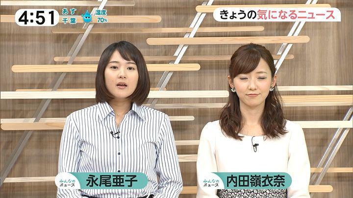 nagaoako20161118_01.jpg