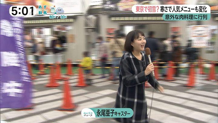 nagaoako20161123_03.jpg