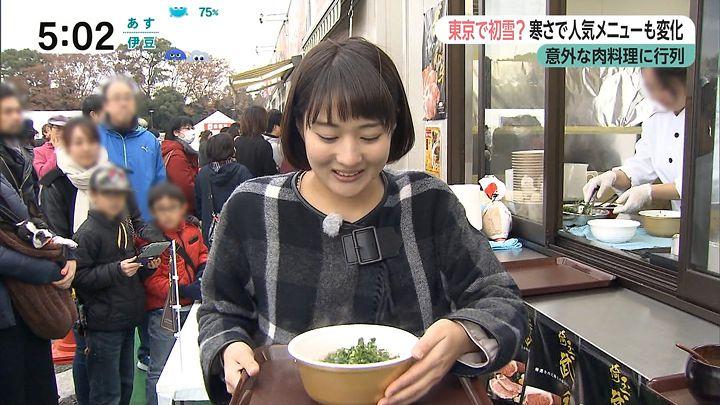 nagaoako20161123_06.jpg