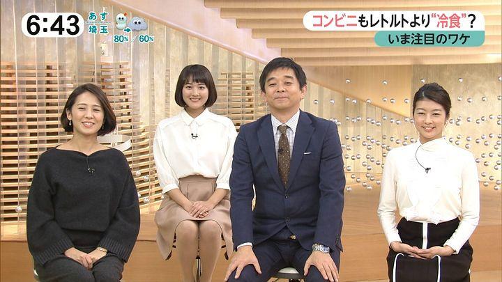 nagaoako20161123_11.jpg