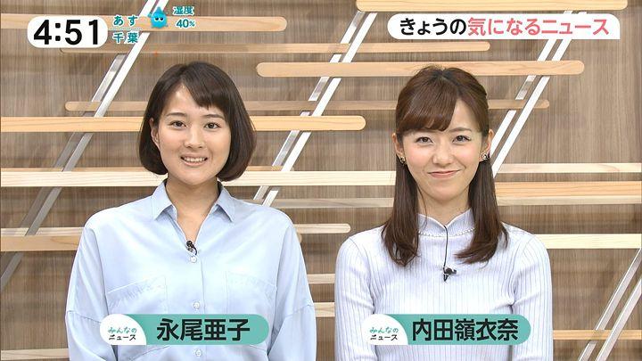 nagaoako20161125_01.jpg