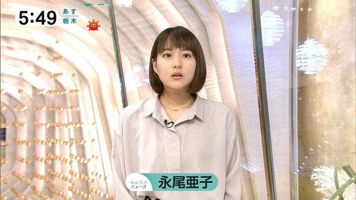 nagaoako20161128_02.jpg
