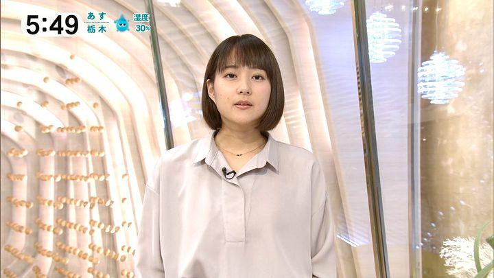 nagaoako20161128_03.jpg