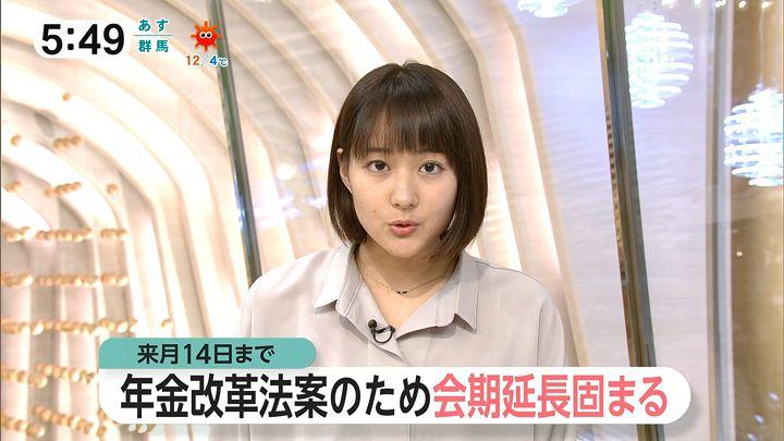 nagaoako20161128_04.jpg