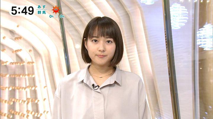 nagaoako20161128_05.jpg
