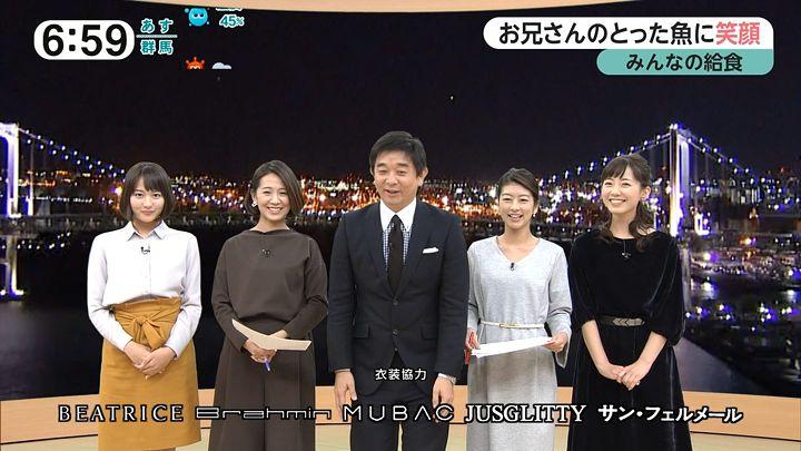nagaoako20161129_05.jpg