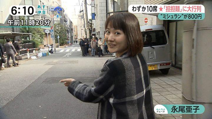 nagaoako20161130_02.jpg