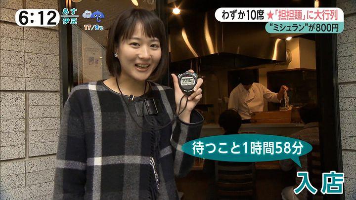 nagaoako20161130_07.jpg