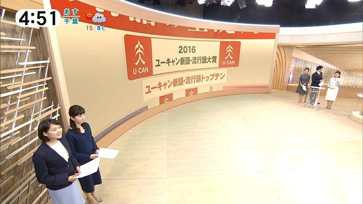 nagaoako20161201_02.jpg
