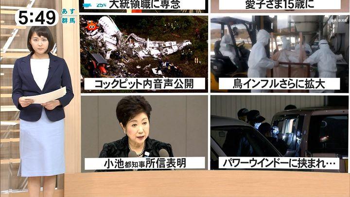 nagaoako20161201_04.jpg