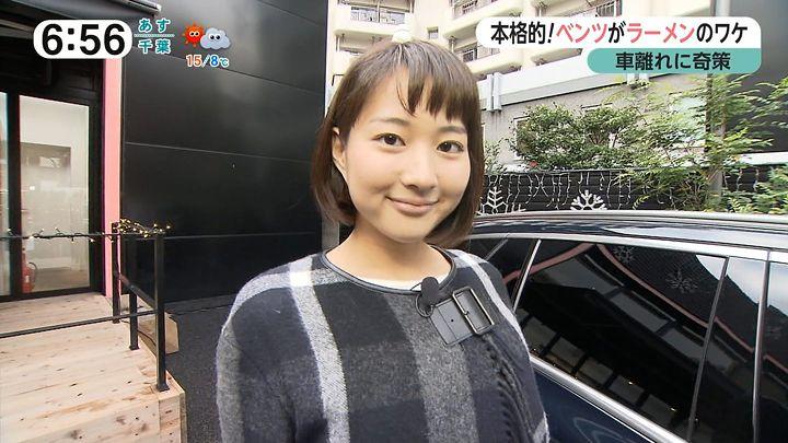 nagaoako20161201_07.jpg