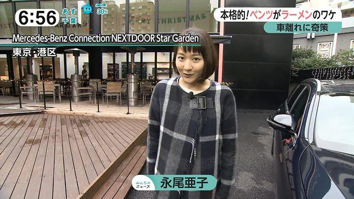 nagaoako20161201_09.jpg