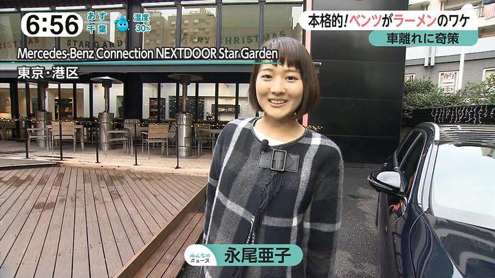 nagaoako20161201_10.jpg