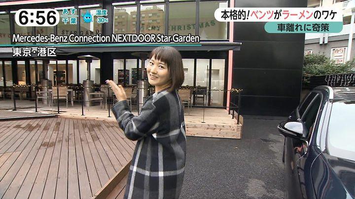 nagaoako20161201_11.jpg