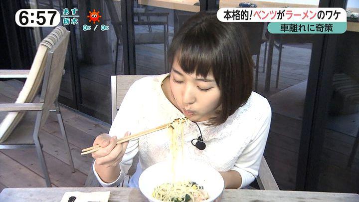 nagaoako20161201_12.jpg