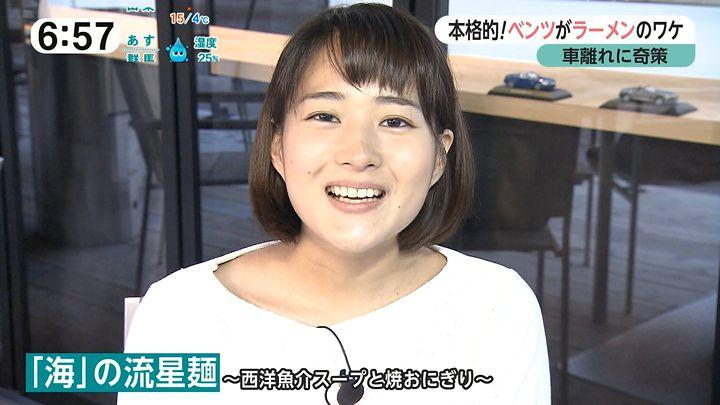 nagaoako20161201_18.jpg