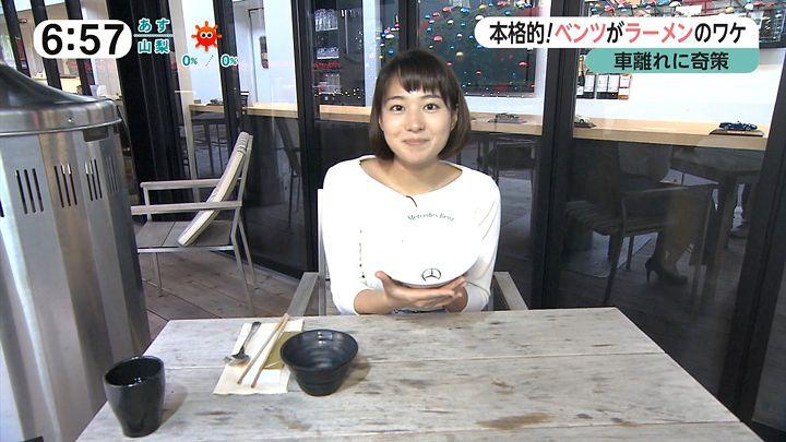 nagaoako20161201_19.jpg