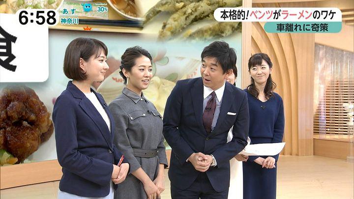 nagaoako20161201_20.jpg