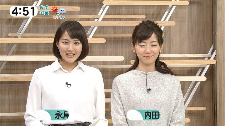 nagaoako20161202_01.jpg