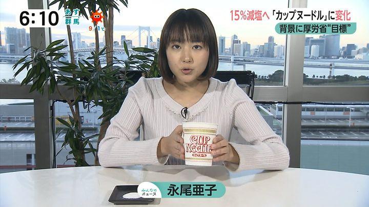 nagaoako20161214_04.jpg