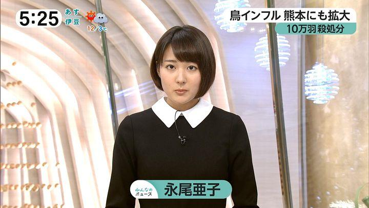 nagaoako20161227_03.jpg
