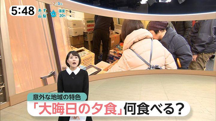 nagaoako20161227_08.jpg