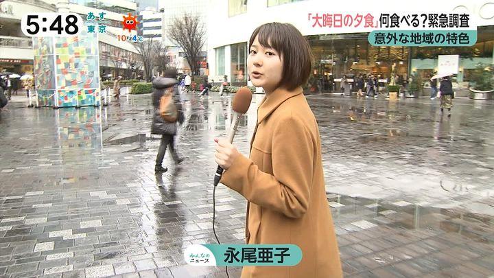 nagaoako20161227_11.jpg