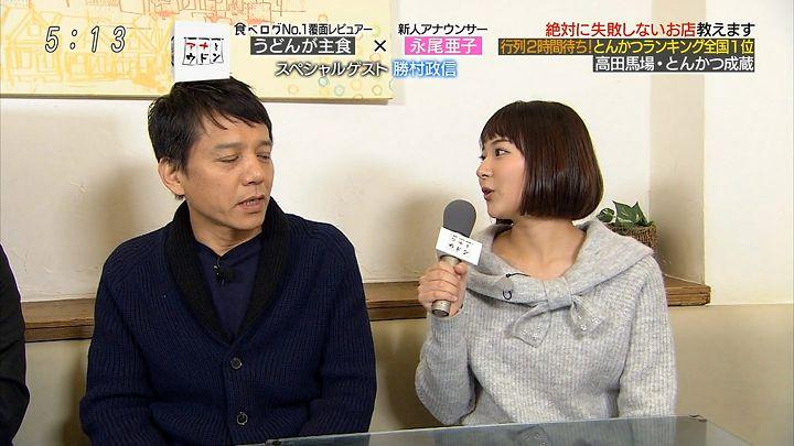 nagaoako20170101_05.jpg