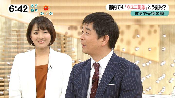 nagaoako20170104_04.jpg