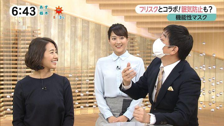 nagaoako20170105_08.jpg