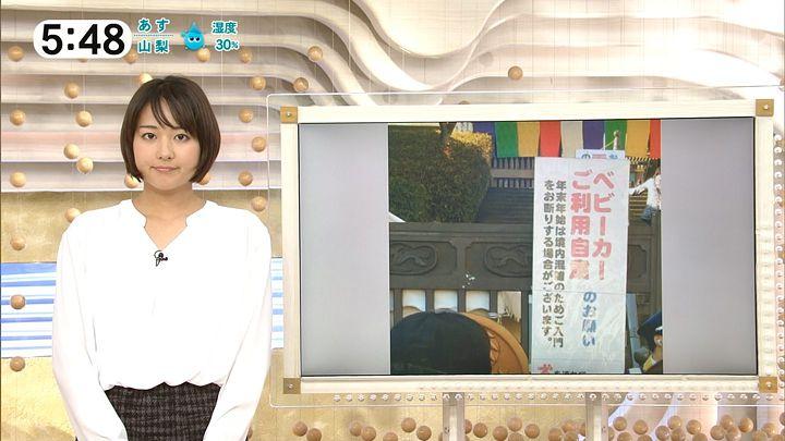 nagaoako20170106_07.jpg