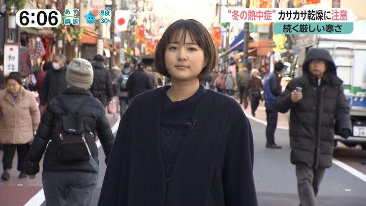 nagaoako20170106_08.jpg