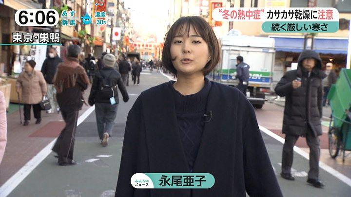 nagaoako20170106_09.jpg