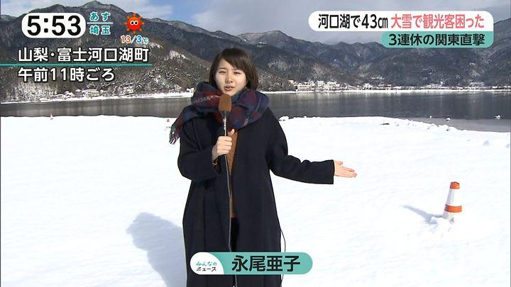 nagaoako20170109_02.jpg