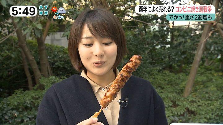nagaoako20170110_06.jpg