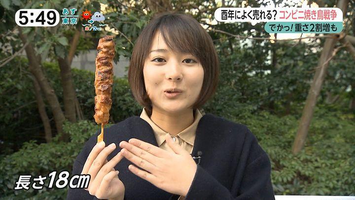 nagaoako20170110_09.jpg