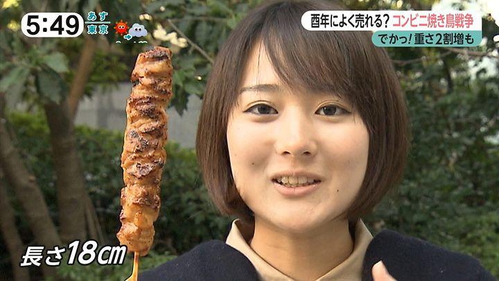 nagaoako20170110_10.jpg