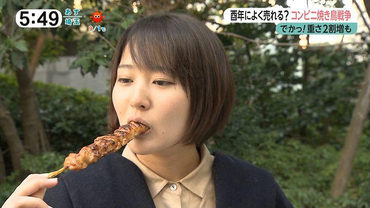 nagaoako20170110_11.jpg