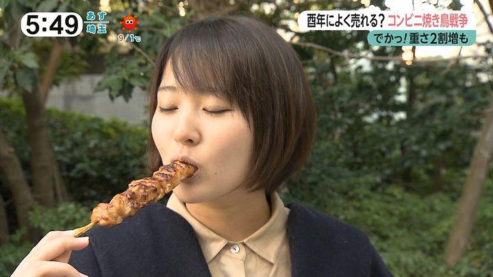 nagaoako20170110_12.jpg