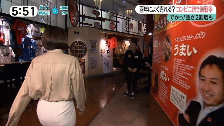 nagaoako20170110_14.jpg
