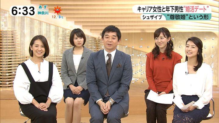 nagaoako20170111_09.jpg