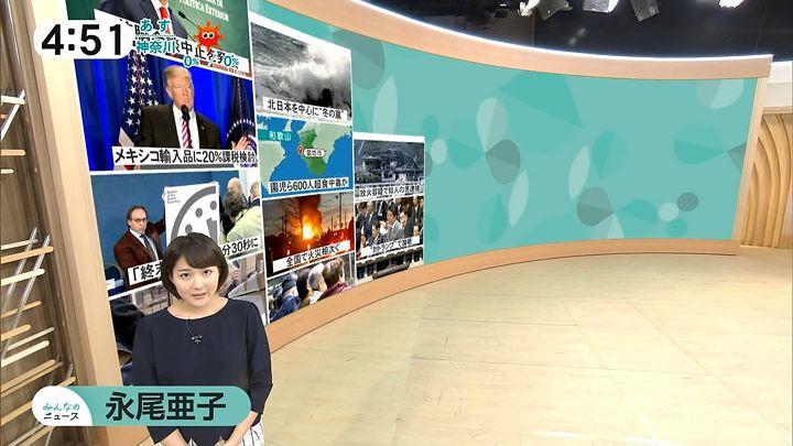 nagaoako20170127_01.jpg