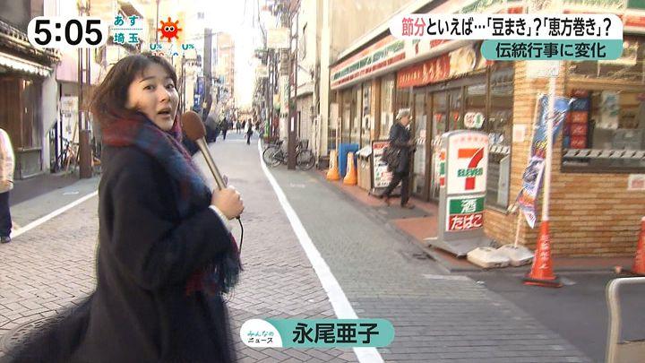 nagaoako20170202_01.jpg